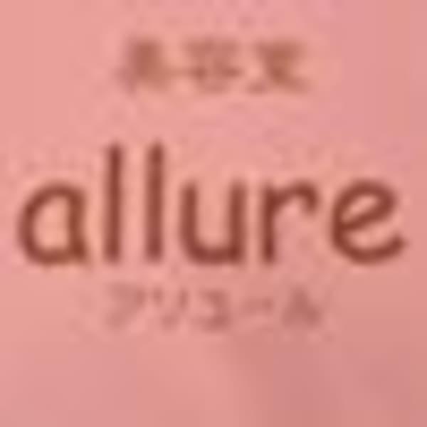 美容室allure