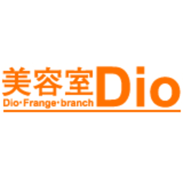 Dio Frange
