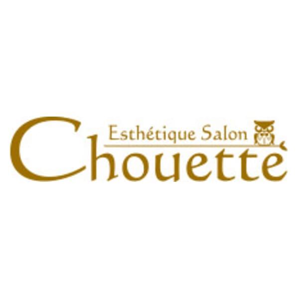 Esthetique Salon Chouette