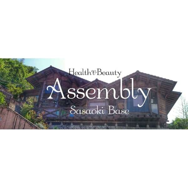 Assembly -SasaokiBase-