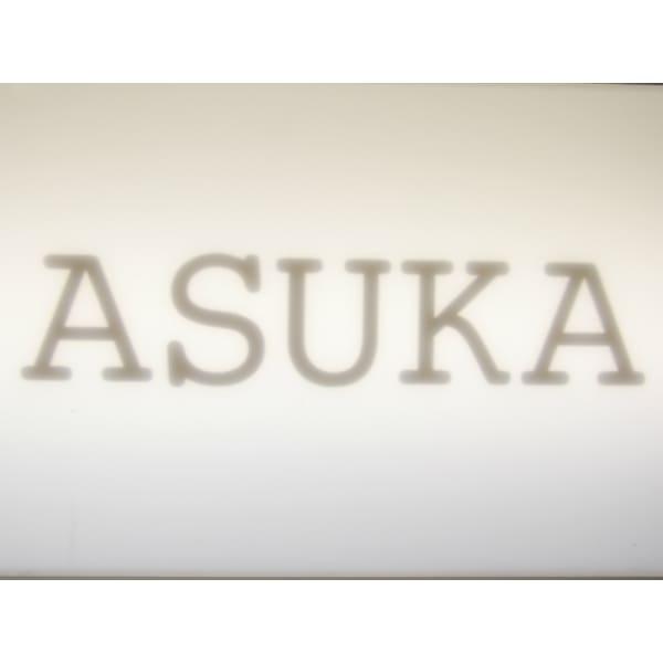 ASUKA舞子店