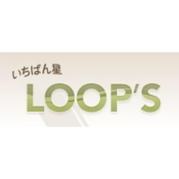 美容室 いちばん星 LOOP'S