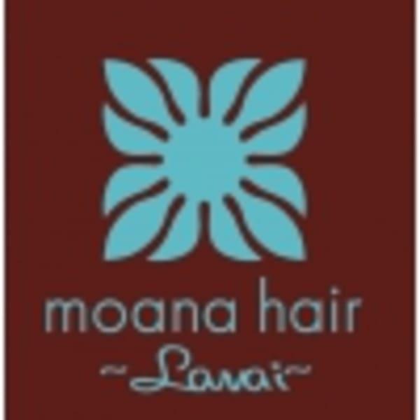 moana hair Lanai