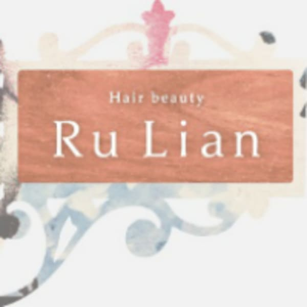 Hair beauty Ru Lian