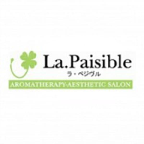 La.Paisible