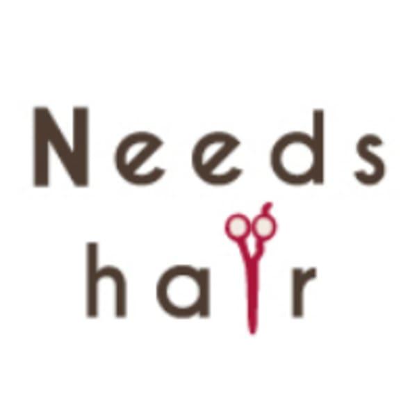 Needs hair