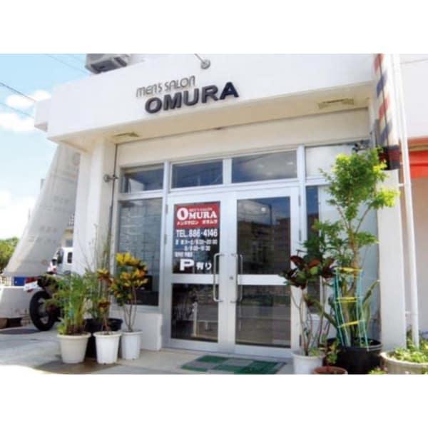 メンズサロン OMURA