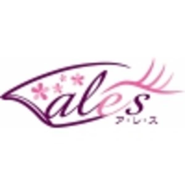 Eyelash Nailsalon Ales 向ヶ丘遊園店