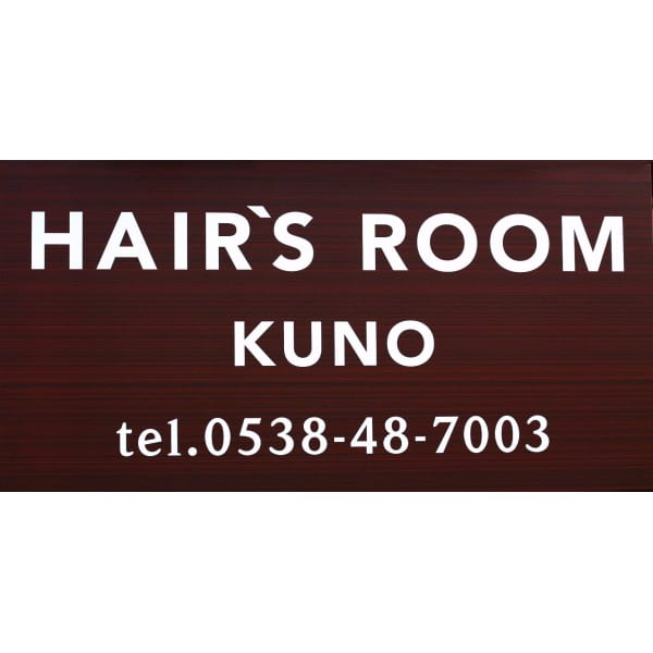 HAIR'S ROOM KUNO