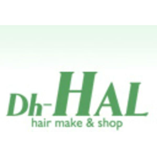 Dh-HAL olive