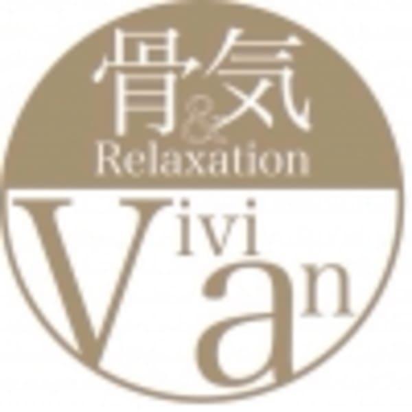 骨気&Relaxation Vivian 岡崎店