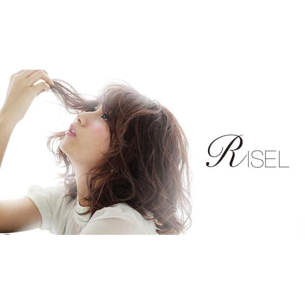 RISEL w/u