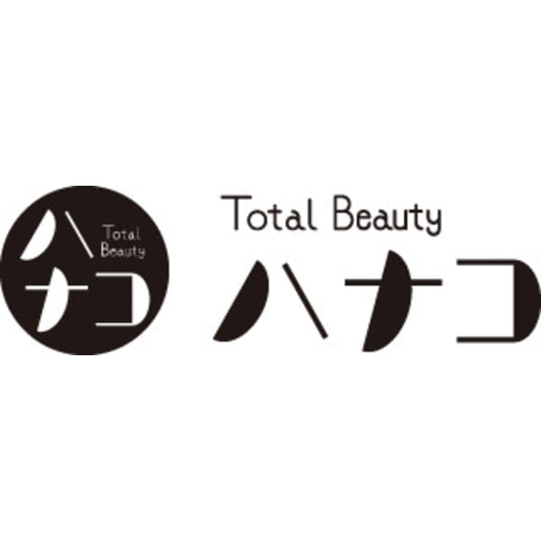 Total Beauty ハナコ