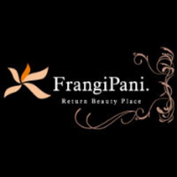 フェイシャルサロン FrangiPani.