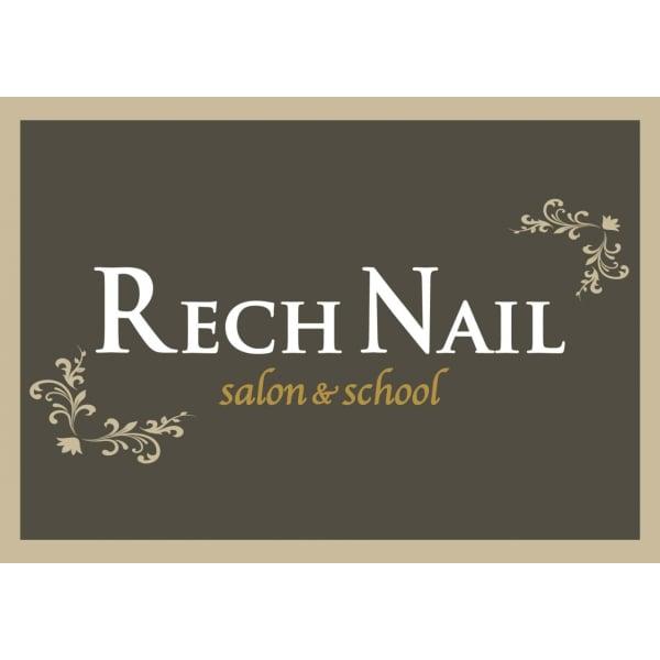 RECH NAIL salon&school