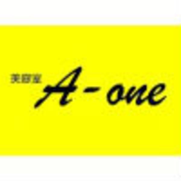 美容室 A‐one