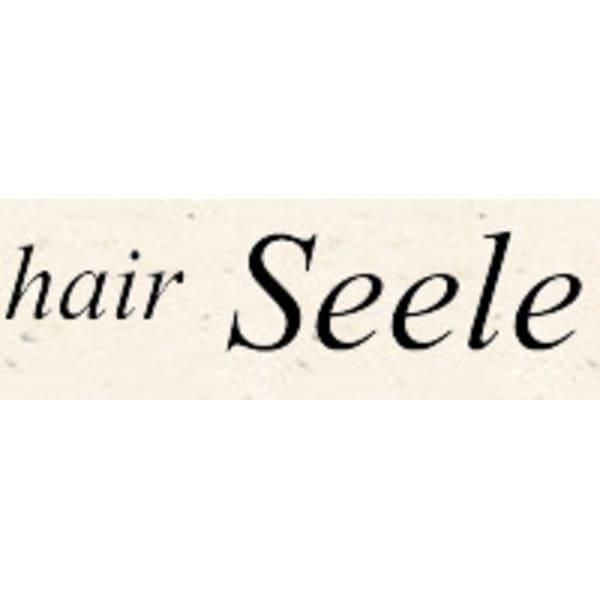 hair Seele