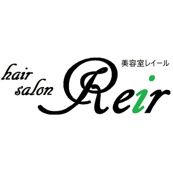 美容室Reir