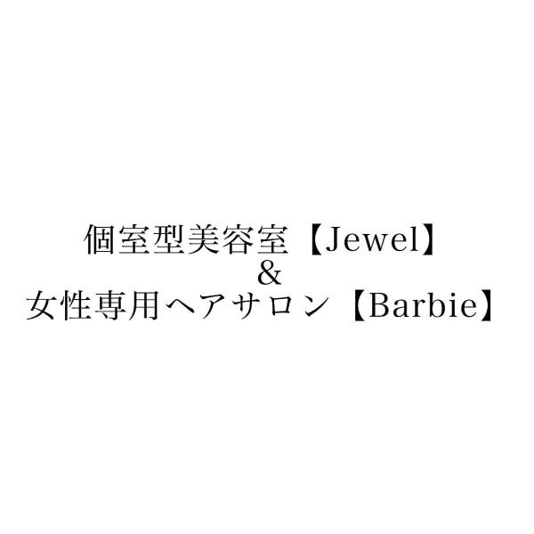 Jewel&Barbie 中央駅店