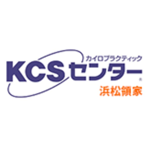 KCSセンター浜松領家