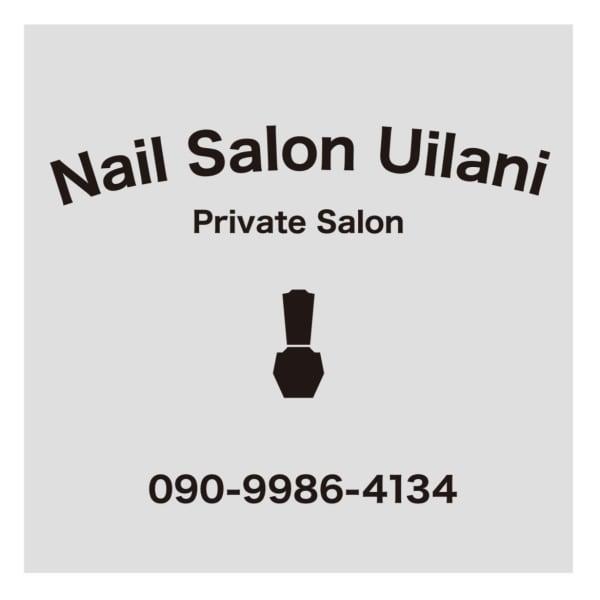 Nail salon Uilani