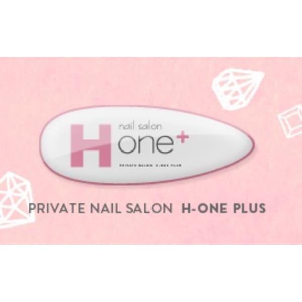 Privete nail salon H-one+