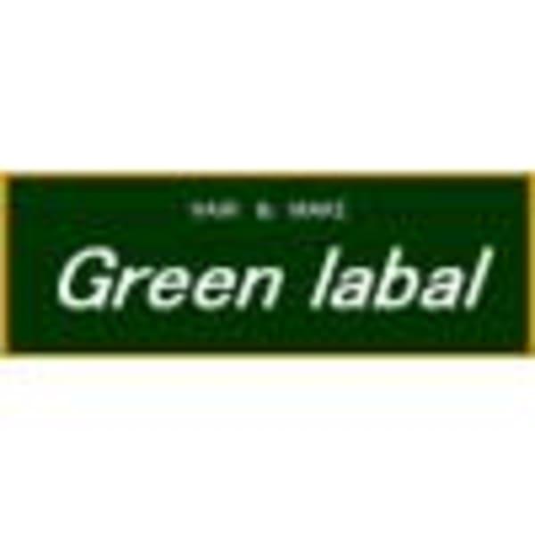 Green label 梅屋敷店