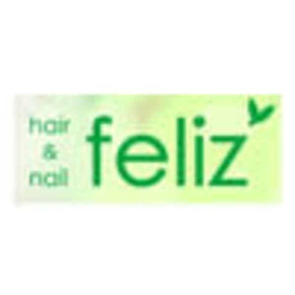 ヘアー&ネイル Feliz 富士南店