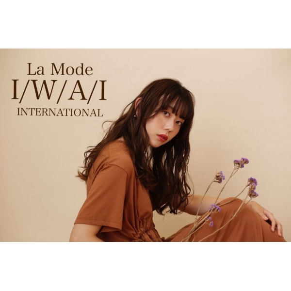 La Mode IWAI INTERNATIONAL