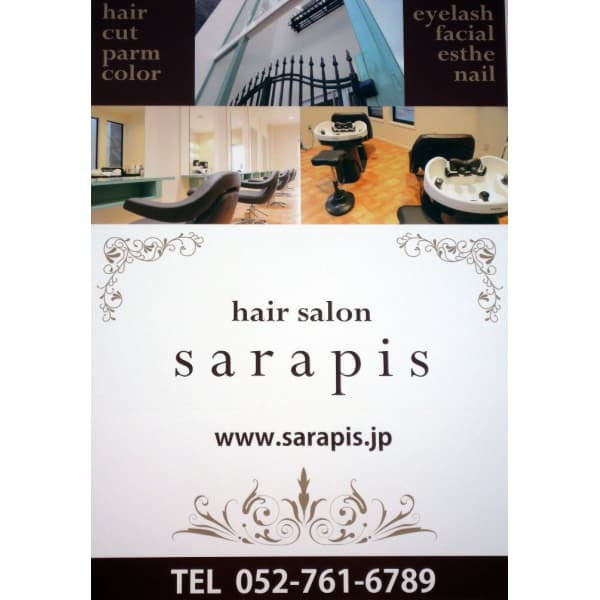 hair salon sarapis
