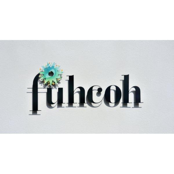 fuhcoh 朝日ヶ丘店