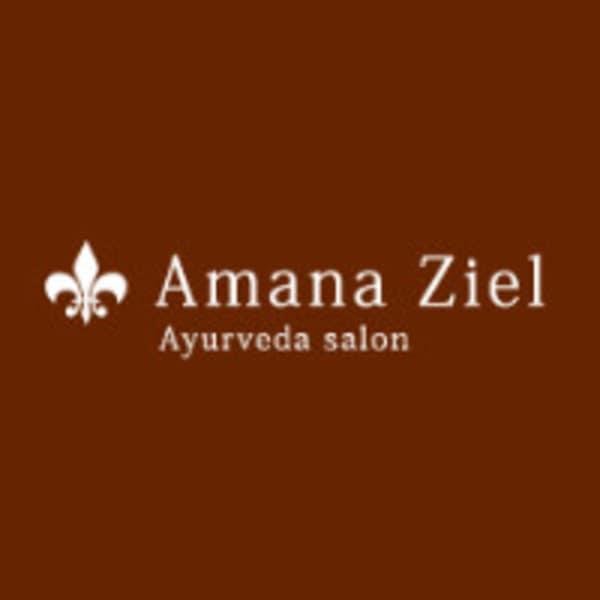 Amana Ziel