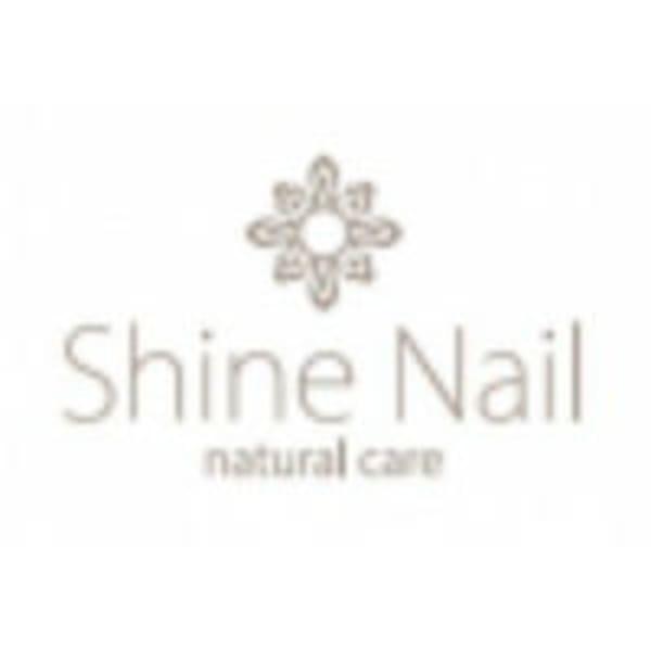 ネイルケア専門店 Shine Nail 新宿西口店