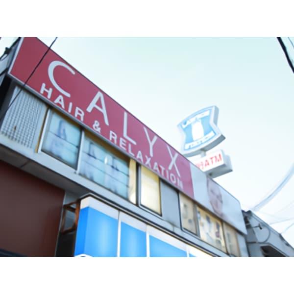 ケイリクス 須磨店