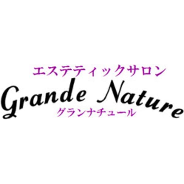 エステティックサロン Grande Nature