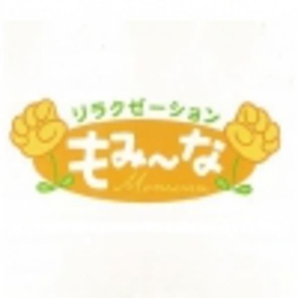 もみ~な 花小金井店