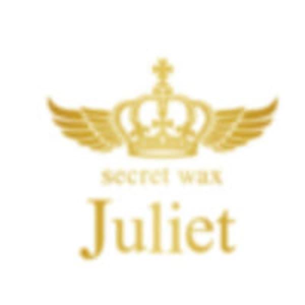 Juliet Nail