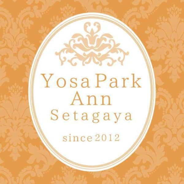 Yosapark Ann 世田谷