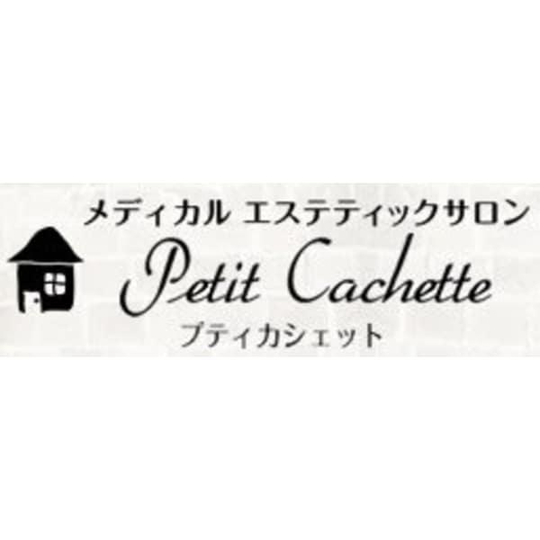 Petit Cachette 城東店