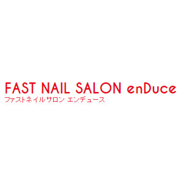 Beauty Salon enDuce