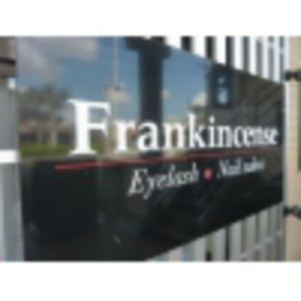 フランキンセンス 東金店