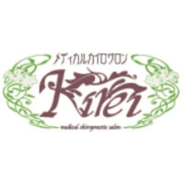 メディカルカイロサロン Kirei イオンタウン大垣店