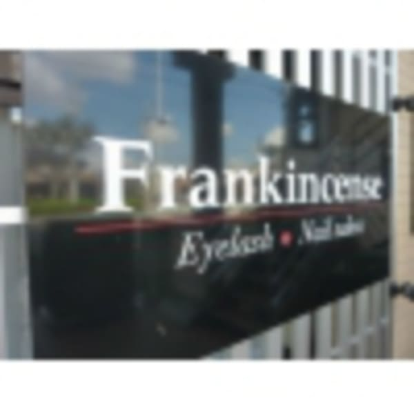 フランキンセンス 鹿島店
