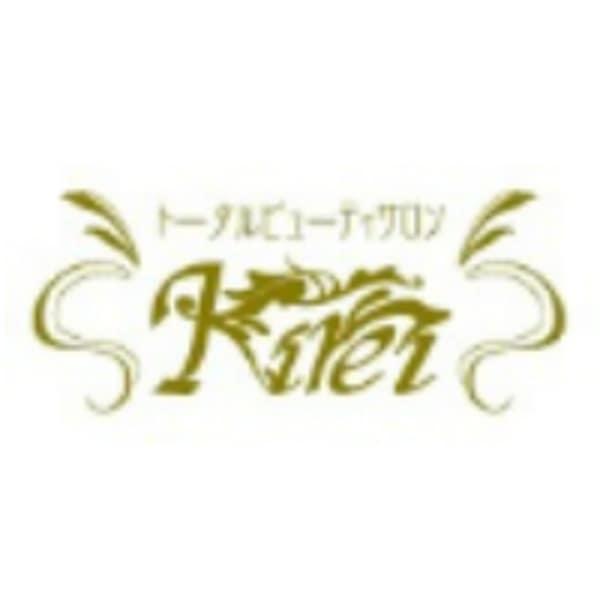 トータルビューティーサロン Kirei 星ヶ丘店