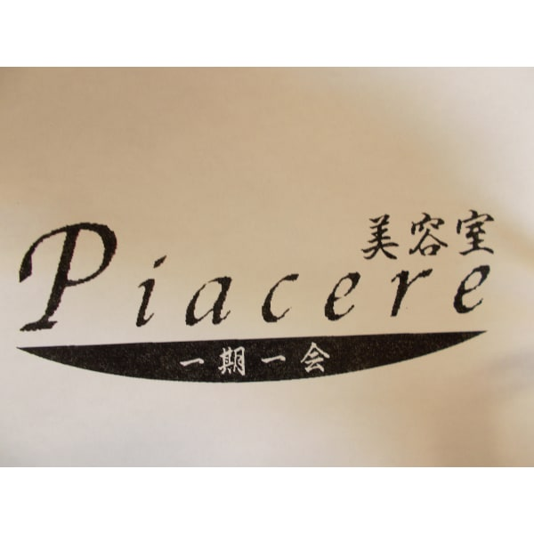 hair gallery piacere