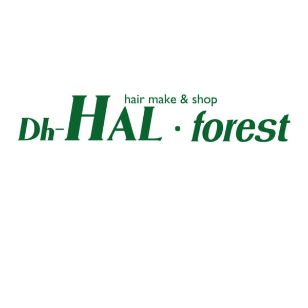 Dh-HAL forest