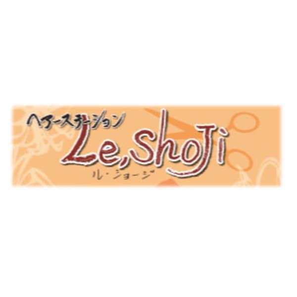 ヘアーステーション Le・shoji