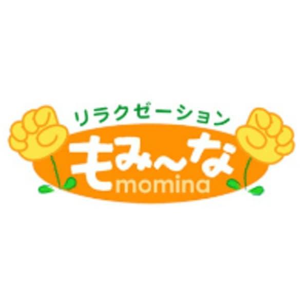 もみ~な 新丸子店