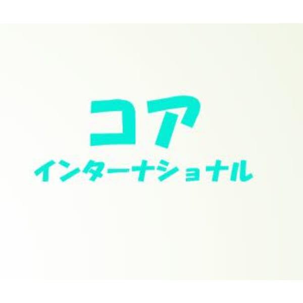 びゅうてぃぷらざコア 東岩槻店