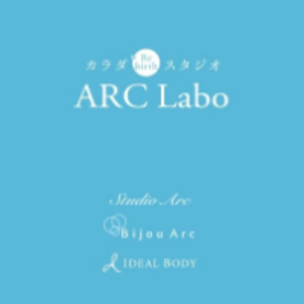 ARC Labo 岡山